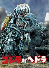 Search netflix Godzilla vs. Hedorah