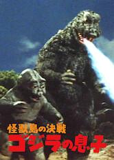 Search netflix Son of Godzilla