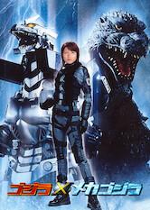 Search netflix Godzilla Against Mechagodzilla