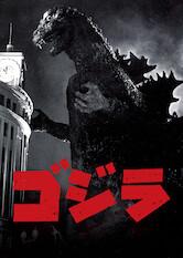 Search netflix Godzilla