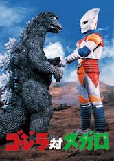 Search netflix Godzilla vs. Megalon