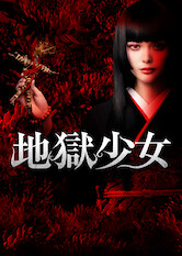 Search netflix Hell Girl