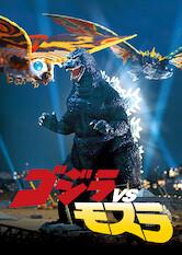 Search netflix Godzilla & Mothra: Battle for Earth