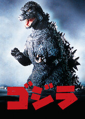 Search netflix The Return of Godzilla