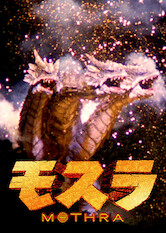 Search netflix Rebirth of Mothra