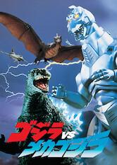 Search netflix Godzilla vs. Mechagodzilla II