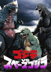 Search netflix Godzilla vs. SpaceGodzilla