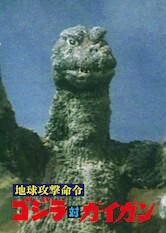 Search netflix Godzilla vs. Gigan