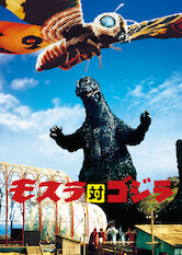 Search netflix Godzilla vs. Mothra