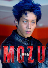 Search netflix Mozu the Movie